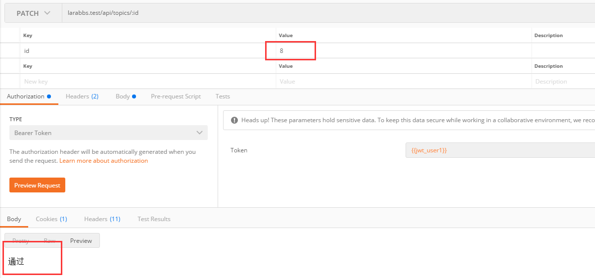 this->authorize ('update', $topic)